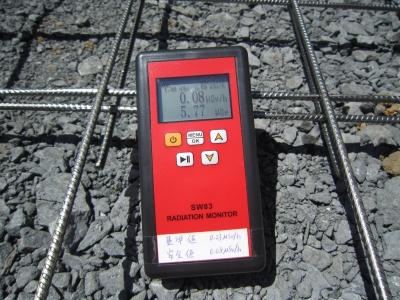 放射線量を測定