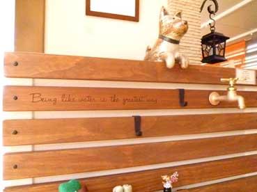 「アセチル化木材」の板