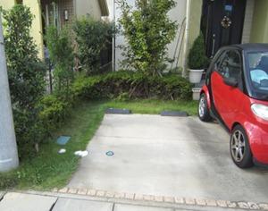 少し狭かったリフォーム前の駐車場