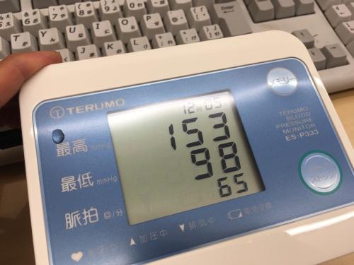 1205153