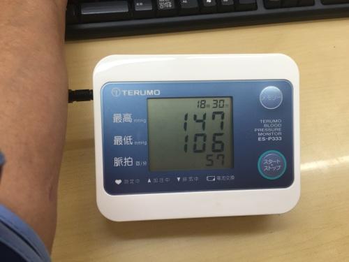 実験前血圧