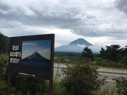 富士山曇り空