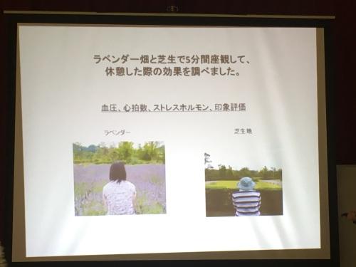 座学スライド2