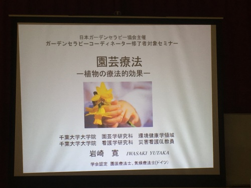 座学スライド