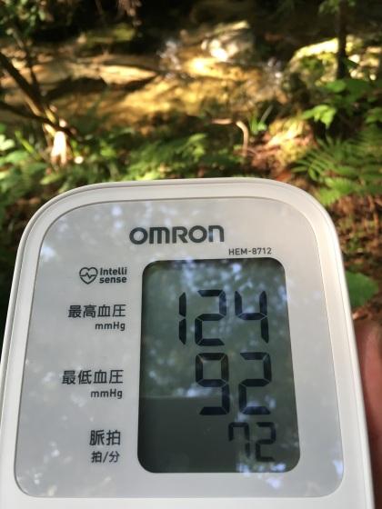 血圧計124