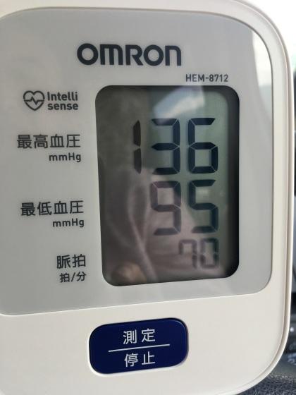 血圧計136