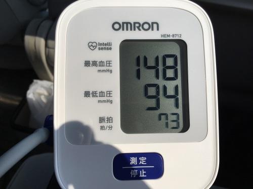 血圧計148
